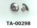 (TA-00298) SUSXM7 トラス [4512] + M2x2 パシペート