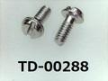 (TD-00288) SUSXM7 特ナベ 座付 - M1.2x3 胴細(S=2.2) パシペート、ノジロック付