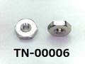 (TN-00006) SUS 六角ナット M1.0 生地