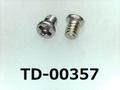 (TD-00357) SUSXM7 #0-1 ナベ + M1.4x1.8 パシペート、ノジロックC付