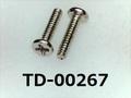 (TD-00267) 鉄 16Aヤキ #0特ナベ [20045] + M1x4.5 ニッケル