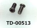 (TD-00513) チタン TW270 #0-1 ナベ [2005] + M1.4x3 生地
