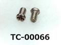(TC-00066) チタン(ニッケル被膜) #0特ナベ [2006] +- M1.4x2.4 生地 ノジロック付