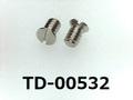 (TD-00532) SUS サラ (D=2.3) - M1.6x2.5 生地