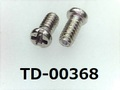 (TD-00368) SUSXM7 #0特ナベ [2006] +- M1.4x2.9 パシペート、ノジロック付