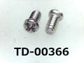 (TD-00366) SUSXM7 #0特ナベ [2006] +- M1.4x2.5 パシペート、ノジロック付