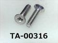 (TA-00316) アルミ サラ (D=4) + M2x8 生地