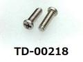 (TD-00218) SUSXM7 #0特ナベ [1805] + M1.2x4 パシペート