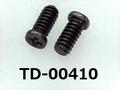 (TD-00410) 鉄16Aヤキ #0特ナベ [2105] + M1.6x3.5 三価黒