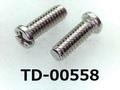 (TD-00558) SUSXM7 #0特ナベ [2506] + - M1.7x5.1 パシペート、ノジロック付