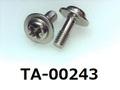 (TA-00243)SUSXM7 ネジ下座付ナベ + M3x8(S=3.5)生地