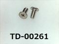 (TD-00261) SUSXM7 #00特ヒラ [19015] + M1x2.1 パシペート ノジロック付