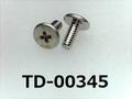 (TD-00345) SUSXM7 #0特ヒラ [3505] + M1.4x3.5 パシペート、ノジロック付