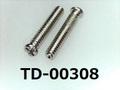 (TD-00308) SUSXM7 #0特ナベ [1805] +- M1.4x7.5 パシペート、ノジロック付