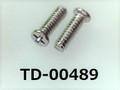 (TD-00489) SUSXM7 #0特ナベ [2305] + M1.6x5 パシペート