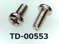 (TD-00553) 鉄16Aヤキ #0-3ナベ [3009] + M1.7x4 銅下ニッケル、ベーキング、ノジロック付