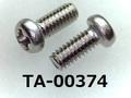 (TA-00374) SUSXM7 ナベ [3513] + M2x5 パシペート、ノジロック付