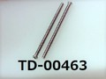 (TD-00463) SUSXM7 #0-1 ナベ [2005] + M1.4x24 脱脂洗浄