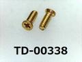 (TD-00338) 真鍮 #00特サラ + M1x3 (D=1.6) 生地