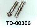 (TD-00306) SUSXM7 #0特ナベ [1805] +- M1.4x6.5 パシペート、ノジロック付