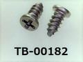 (TB-00182) SUSXM7 特殊ABタッピング #0特ナベ [2405] + M1.6x3.1 パシペート