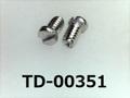(TD-00351) SUSXM7 特ナベ [2006] - M1.4x2.4 パシペート、ノジロック付