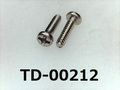 (TD-00212) SUS #0特ナベ [1805] + M1x4 パシペート