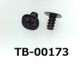 (TB-00173) 鉄16Aヤキ BT #0特ナベ [3002] + 1.4x2.5 三価黒
