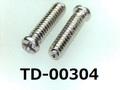 (TD-00304) SUSXM7 #0特ナベ [1805] +- M1.4x5.5 パシペート、ノジロック付