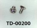 (TD-00200) SUSXM7 #0特サラ + M1x2 (D=1.8) パシペート
