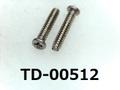 (TD-00512) チタン TW340 #00特ナベ [16036] + M1x5 生地