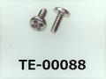 (TE-00088) SUSXM7 #0特ナベ [18045] + M0.8x2.1 パシペート