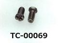 (TC-00069) チタン #0特ナベ [2006] +- M1.4x2.8 パシペート、ノジロック付