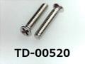 (TD-00520) SUS #0-1 サラ (D=2.4) + M1.6x8 パシペート