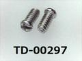 (TD-00297) SUSXM7 #0特ナベ [1805] +- M1.4x2.8 パシペート、ノジロック付
