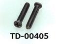 (TD-00405) チタン TW270 #0-1 ナベ [24055] + M1.6x8 生地