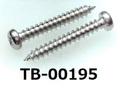 (TB-00195) SUS Aタッピング ナベ [3513] + 2x14 脱脂