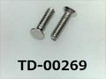 (TD-00269) SUSXM7 特サラ (D=1.8) M1x4 パシペート 十字穴ナシ