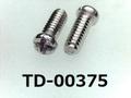 (TD-00375) SUSXM7 #0特ナベ [2006] +- M1.4x3.8 パシペート、ノジロック付