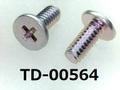 (TD-00564) 鉄16Aヤキ #0特ナベ [3505] + M1.7x4 ベーキング、三価白