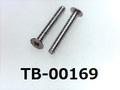 (TB-00169) 鉄16Aヤキ BO #0特ナベ [27502] + 1.4x10 荒先 三価白