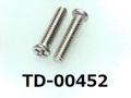 (TD-00452) SUS #0-1 ナベ [24055] + M1.6x7 脱脂洗浄