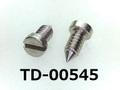 (TD-00545) SUS303 特ヒラ [2007] - M1.4x3 先端尖り(60°) 脱脂