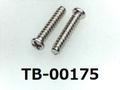 (TB-00175) SUSXM7 B0 #0-1 ナベ + 1.4x7 荒先 パシペート