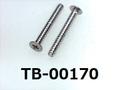 (TB-00170) 鉄16Aヤキ BO #0特ナベ [27502] + 1.4x11 荒先 三価白