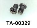 (TA-00329) チタン #0-1 ナベ [3809] + M2.5x4 生地