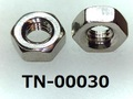 (TN-00030) SUS 六角ナット M3 (1種)