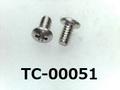 (TC-00051) SUS316 #0特トラス [2206] +- M1.2x2.3 パシペート ノジロック付