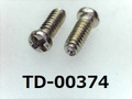 (TD-00374) SUSXM7 #0特ナベ [2006] +- M1.4x3.6 パシペート、ノジロック付