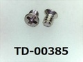 (TD-00385) SUS #0-1 サラ + M1.4x2 パシペート